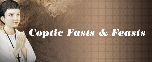 copticFastsAndFeasts-banner
