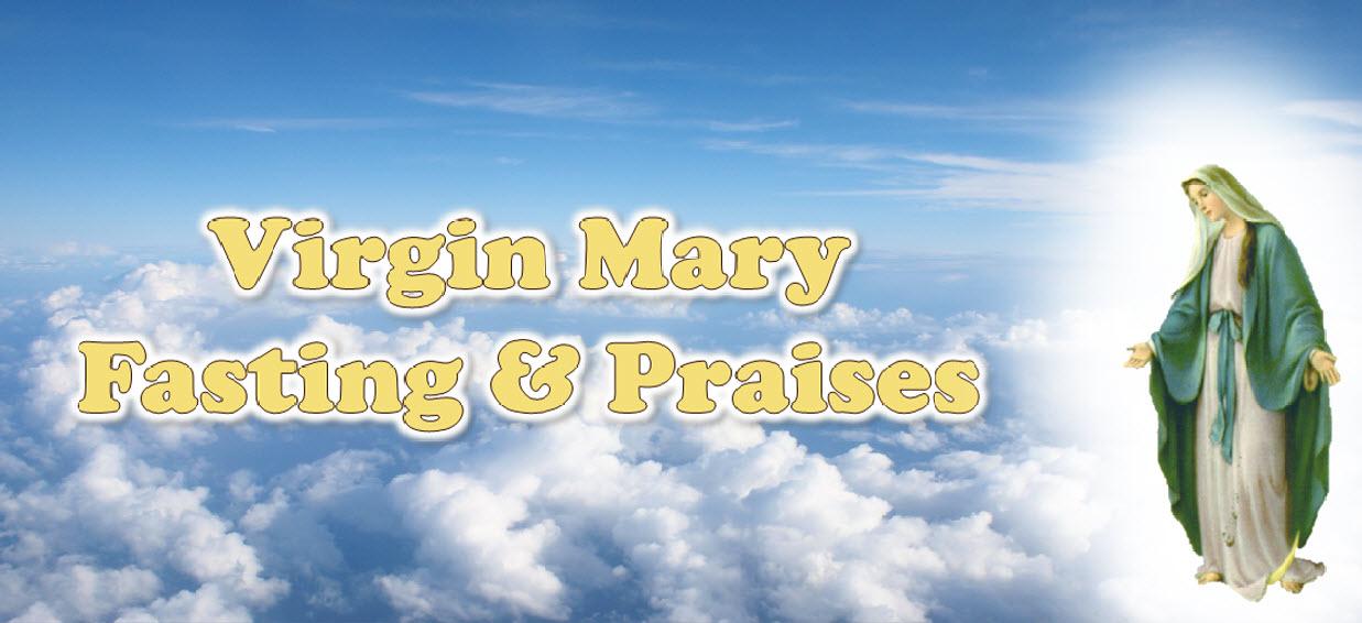 V_Mary