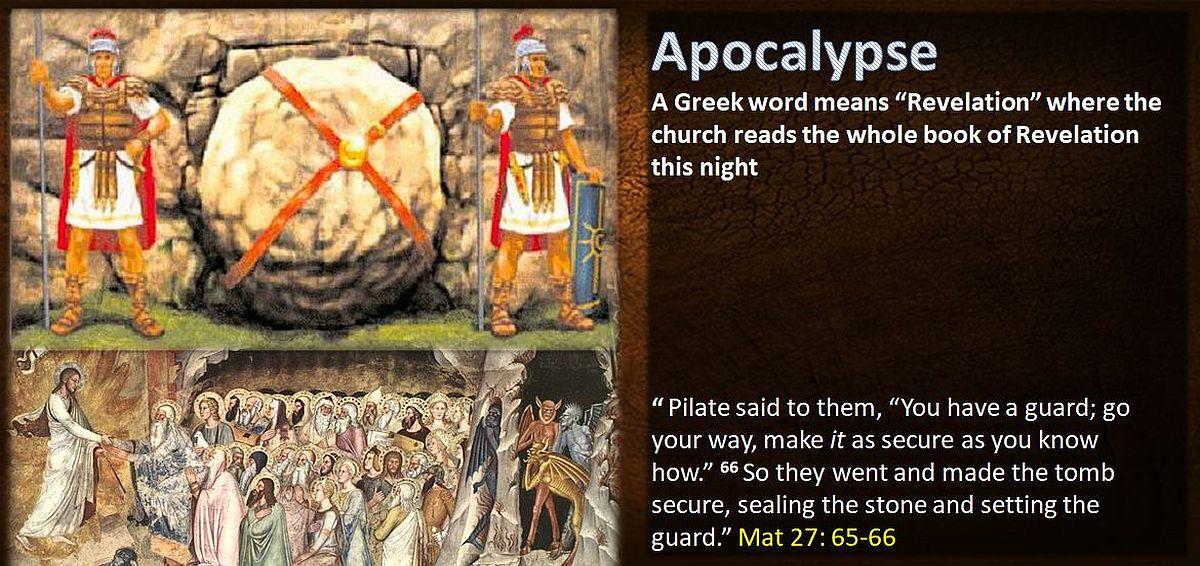 Apocalypse_E